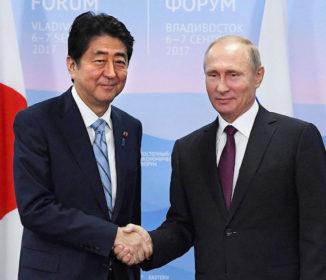 日露首脳会談 プーチン大統領が安倍首相に妖刀「村正」を贈呈