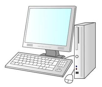 発音のよく分からないパソコン用語のお話です。
