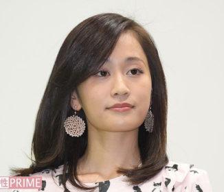 前田敦子「重すぎ」ることが原因でハイスペックなイケメン彼氏と破局か