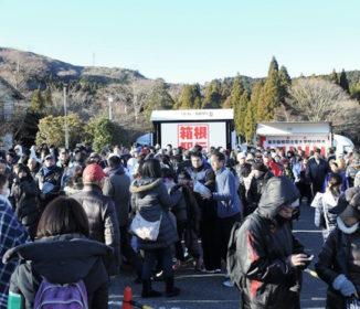 箱根駅伝に「アンパンマン号」「警察に止められていた」と目撃情報