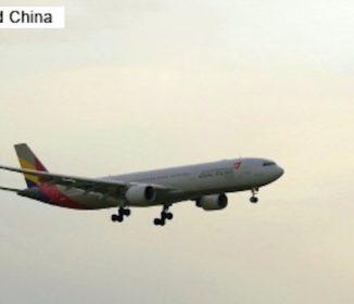 韓国アシアナで2日連続「ノーミール」 機内食協力会社代表が遺体で発見