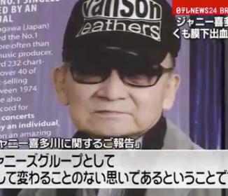 ジャニー喜多川さん、亡くなりました。
