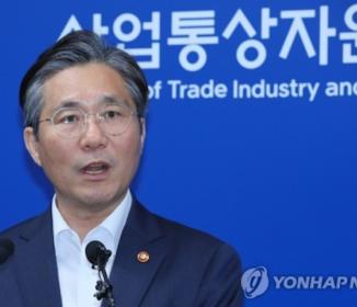 日本公使呼び、説明要求=汚染水処理めぐり-韓国外務省