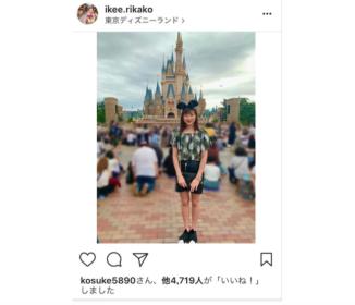 池江璃花子が東京ディズニーランドを満喫「ずっと行きたかったので大満足の1日でした」