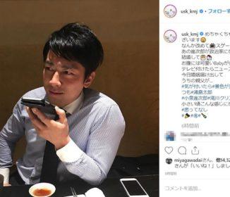 小泉進次郎と滝川クリステルの結婚発表に上地雄輔「スゲー変な感じw」
