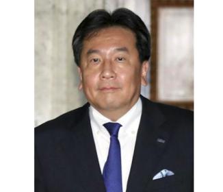 枝野氏の河野外相辞任要求に批判殺到 ネット「いつから韓国の政治家に?」