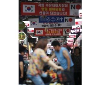 不買運動で露呈した韓国の予期せぬ「限界」【崔さんの眼】