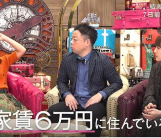 「旦那さんを拠点に」鈴木奈々が茨城県で家賃6万円生活をする理由
