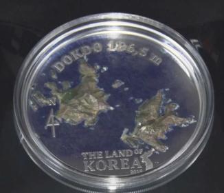 実はヨーロッパ製!? 疑惑の韓国「タンザニア独島硬貨」を徹底調査