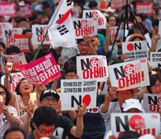 「韓国なんて要らない」と報じた日本の見え方