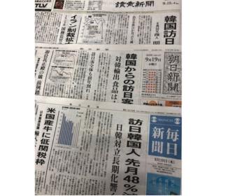 「韓国人観光客が半分」 衝撃受けた日本…菅氏「他の国増えた」詭弁