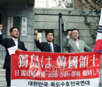 韓国市民団体「独島守護全国連帯」会員、日本の空港で入国拒否