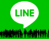 LINE利用者には注意してほしい!携帯電話番号とSMS認証番号を聞き出す手口に