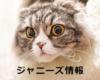 キムタクが「A LIFE」現場でブチギレ!草なぎ剛との直接対決のストレスが爆発!?