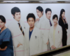 木村拓哉主演『A LIFE』、医師としてタブーとされる「大丈夫」が波乱を?