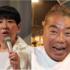 出川哲朗、和田アキ子に猛抗議「あんたも同じだよ!」