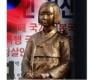米駐在の日本総領事が「慰安婦は売春婦」と発言 韓国人社会に波紋広がる